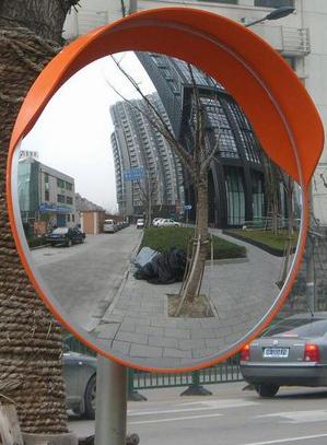 Kaca Cembung Jalan