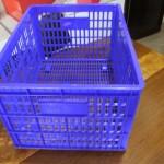Kerajang-Plastik-Kontainer-2223L