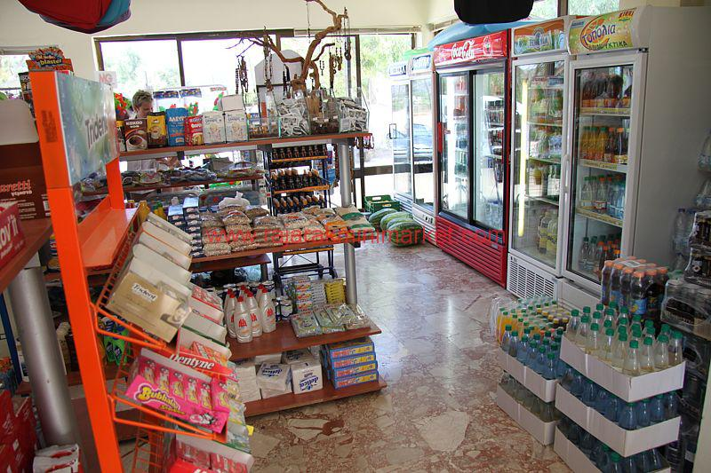 Minimarket mandiri