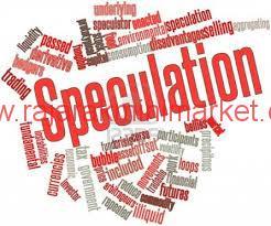 spekualsi