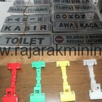 DISPLAY HARGA