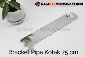 Daun Bracket Pipa Kotak Panjang 25 cm - Bracket Pipa Kotak H 25
