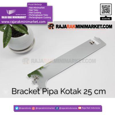 Daun Bracket Pipa Kotak Panjang 25 cm - Bracket Pipa Kotak H 25 rajarakminimarket raja rak indonesia raja rak gudang
