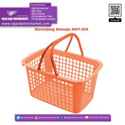 Keranjang Belanja Plastik Jinjing NGT-208 Keranjang Toko Minimarket