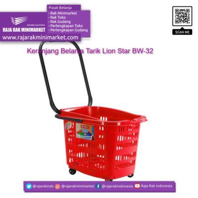 Keranjang Belanja Plastik Tarik Lion Star BW-32 Keranjang Toko Minimarket