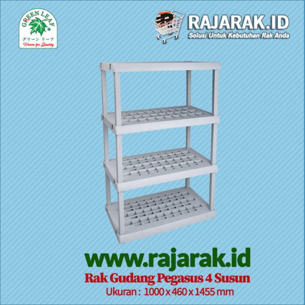RAK GUDANG PLASTIK TIPE PEGASUS 1374 S4