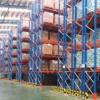 DOUBLE DEEP PALLET RACKING SYSTEM | Rak Gudang Heavy Duty Warehouse Rack